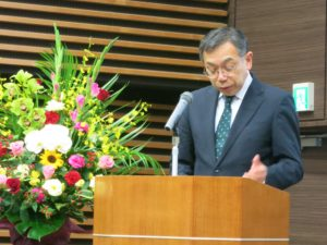 President Toyoharu Nawa