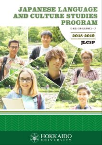 Japanese Language and Culture Studies Program (JLCSP) Guide
