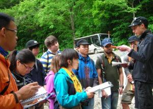 HSI field trip