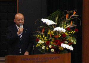 JRYF Horii remarks