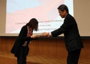 JRYF certificates