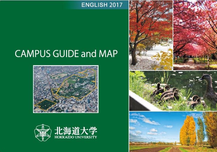 2017-Sapporo-Campus-Map-(English)