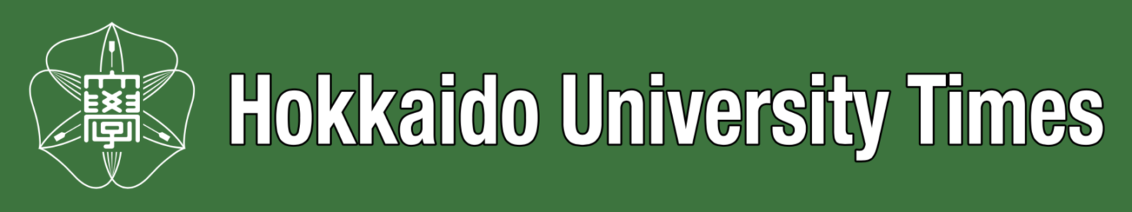 Hokkaido University   Hokkaido University official website