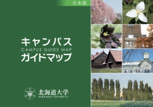 Japanese Campus Guide Map