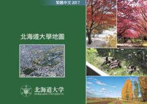 Traditional Chinese Campus Guide Map