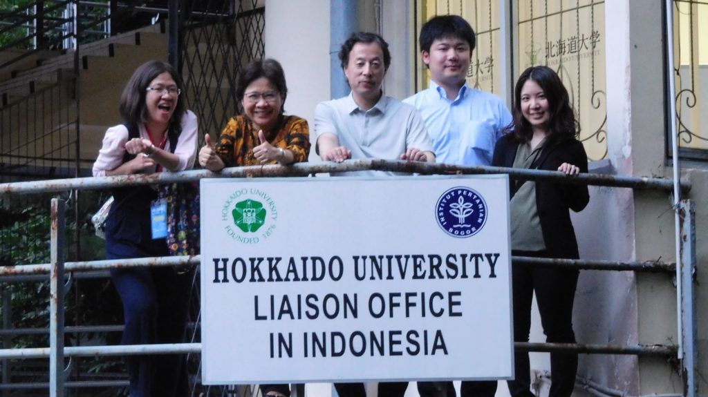 Liaison Office in Indonesia