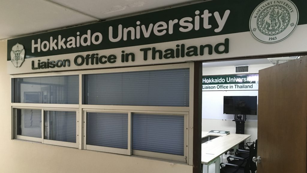 Liaison Office in Thailand
