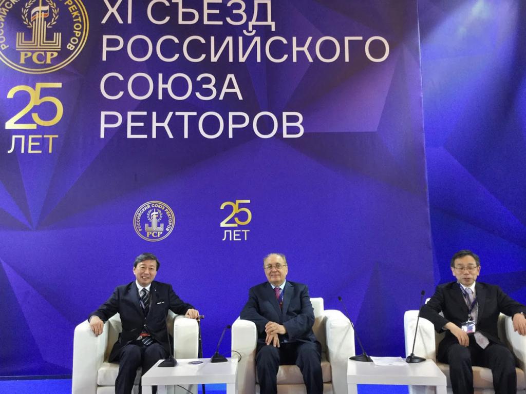 Rector Victor Sadovnichy of Moscow State University, President Toyoharu Nawa of Hokkaido University, and President Kiyoshi Yamada of Tokai University