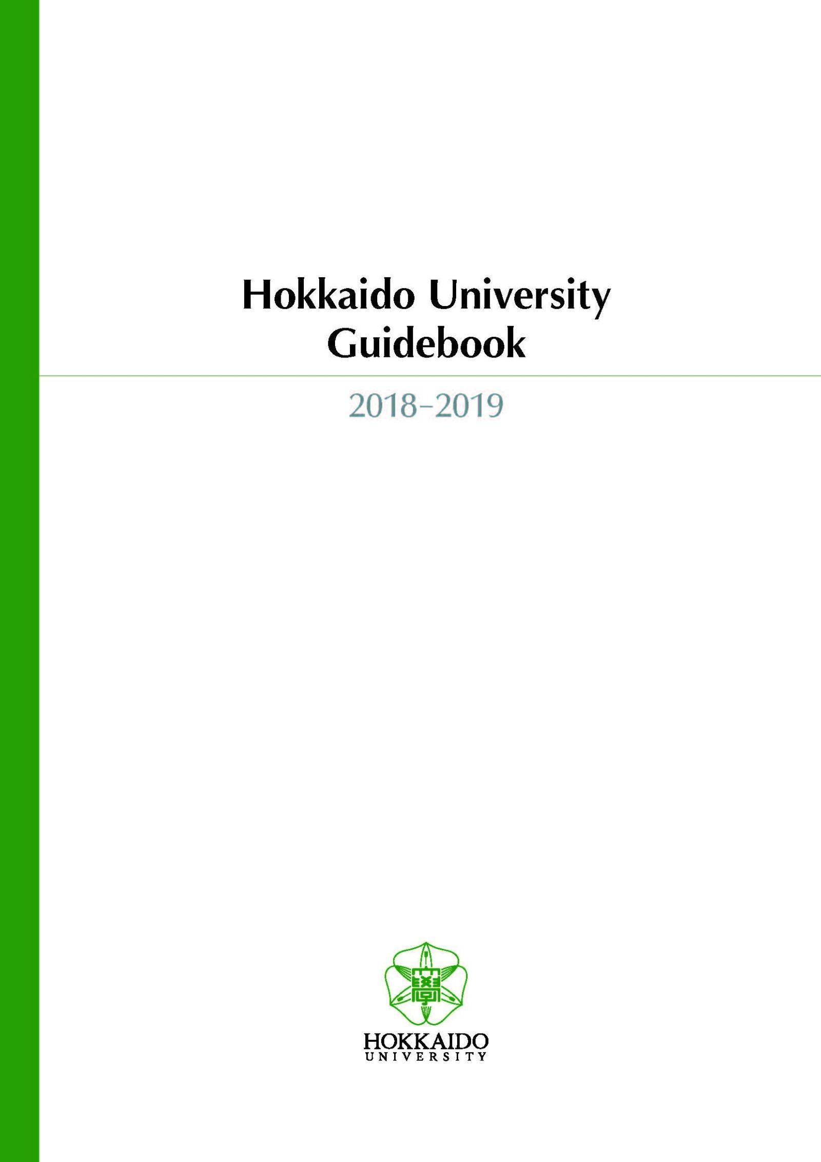 Hokkaido University Guidebokk 2018-2019