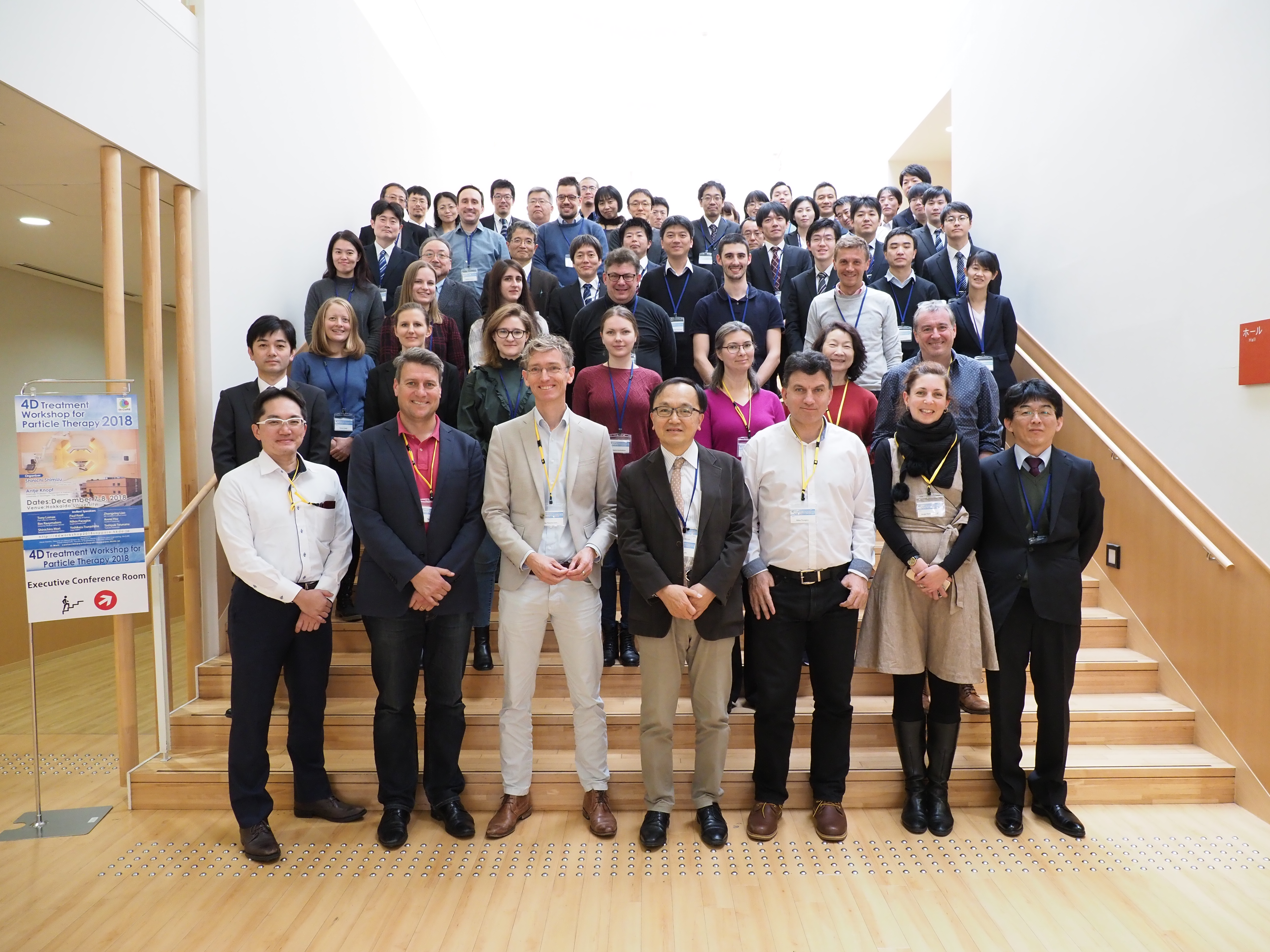 Hokkaido University hosts the 2018 4D Treatment Workshop for