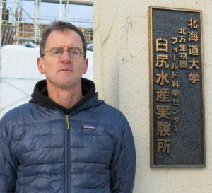 Associate Professor John Bower, Faculty of Fisheries Sciences