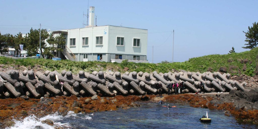 Usujiri Fisheries Station