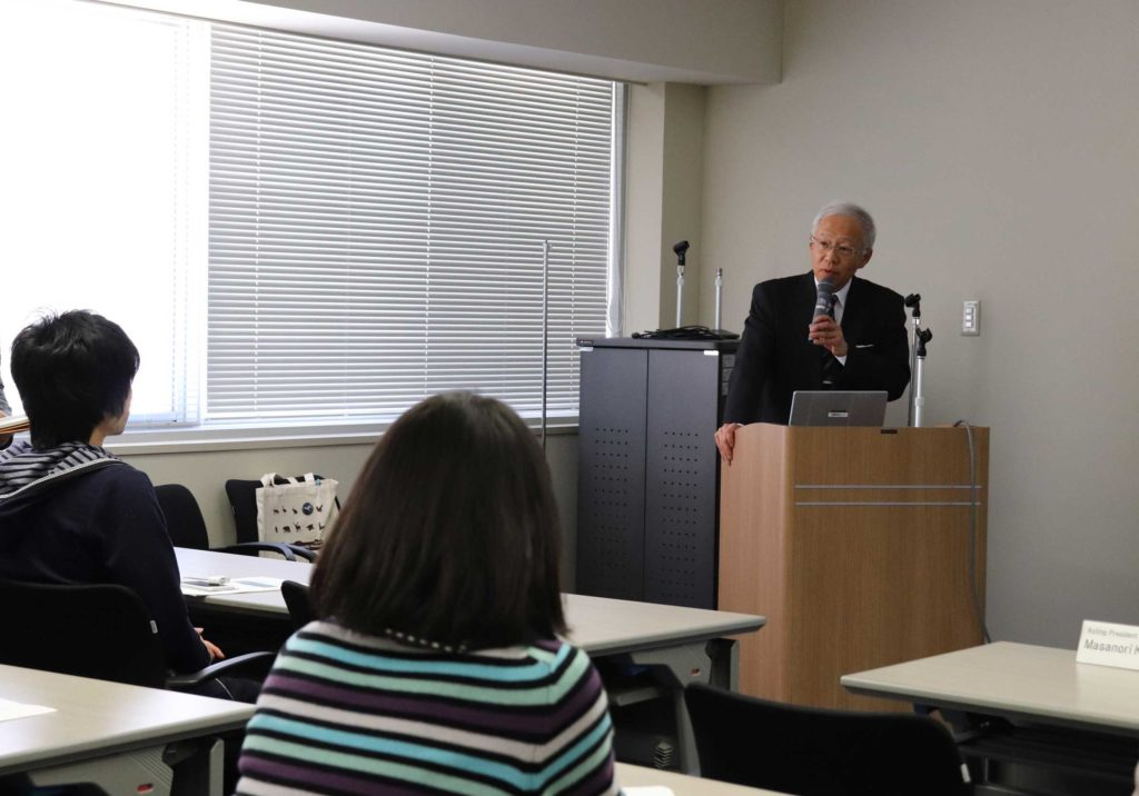 Executive and Vice President Kasahara delivering his remarks