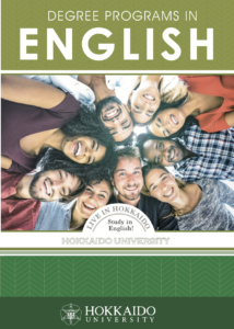 Degree Programs in English 2019