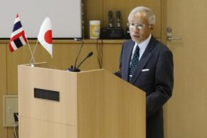 Acting President Masanori Kasahara delivering the welcome speech