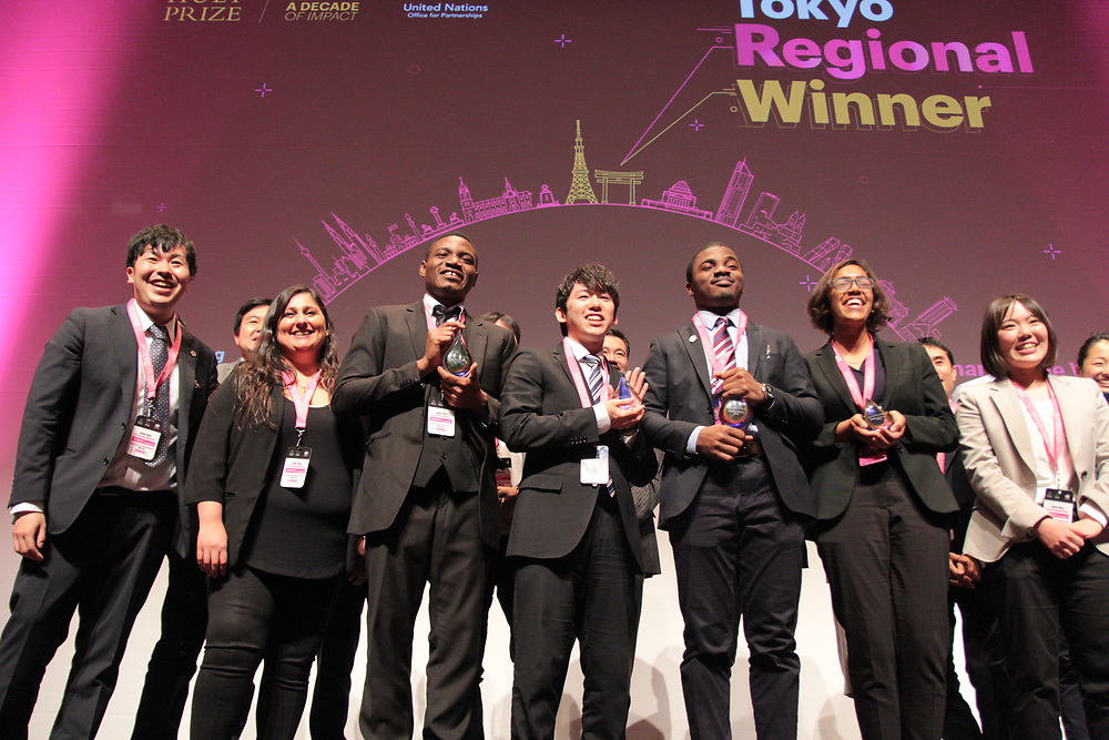 Commerative photograph including Aquamou, Hult Prize directors and the judges. Photo by the Hult Prize.