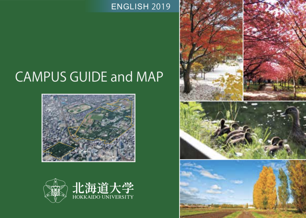 English Campus Guide Map (click to get PDF)