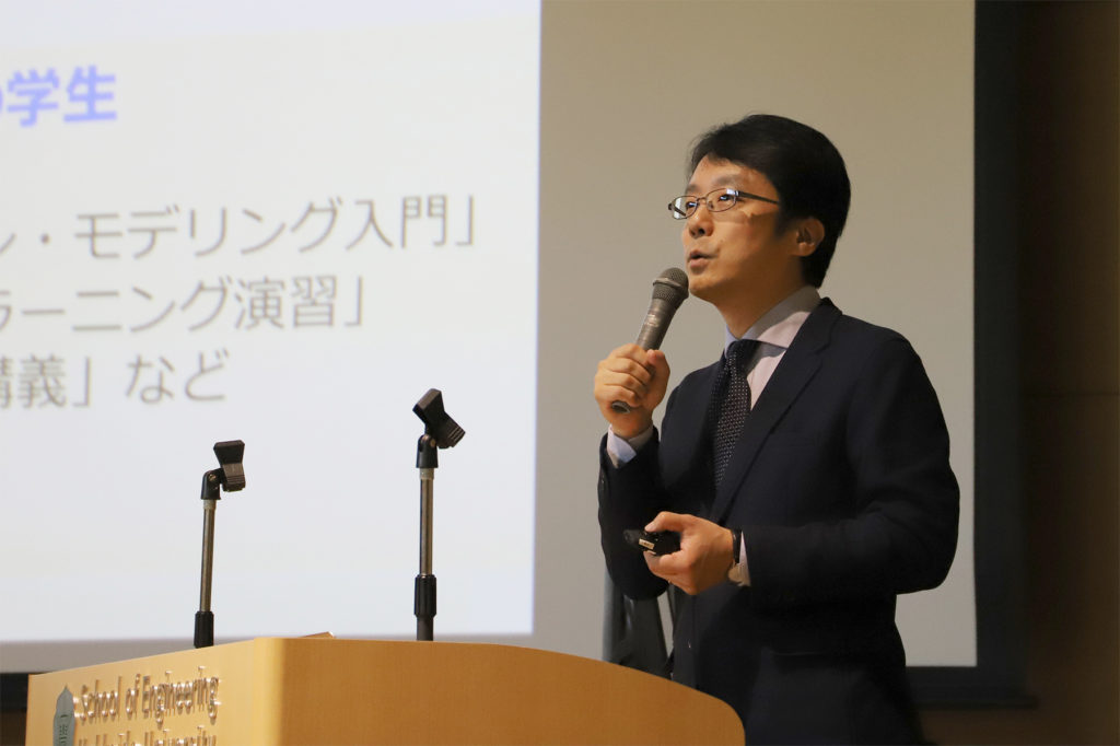 The Center Director Shigeru Taguchi speaking at the inaugural symposium.
