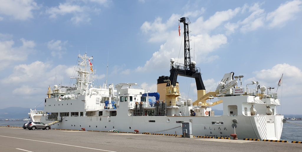 The fifth generation training ship Oshoro Maru V.