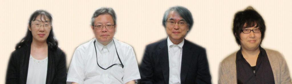 Ari Hashimoto, Shigeru Hashimoto, Hisataka Sabe, and Shotaro Furukawa of the research team at Hokkaido University.