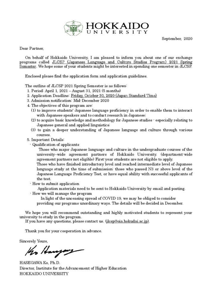 JLCSP 2021 Spring Semester cover letter   Hokkaido University